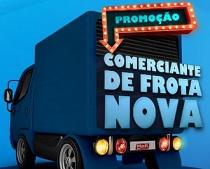 promocaopgmaxxi.com.br, Promoção Comerciante de Frota Nova Maxxi e P&G
