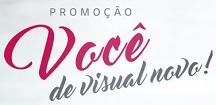 www.experienciaslg.com.br, Promoção Mamãe de Visual Novo LG