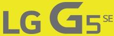 WWW.LGG5COMPROUGANHOU.COM.BR, PROMOÇÃO LG G5 COMPRE GANHE