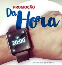 WWW.SHOPFACIL.COM.BR/DAHORA, PROMOÇÃO DA HORA SHOPFÁCIL CARTÃO BRADESCO
